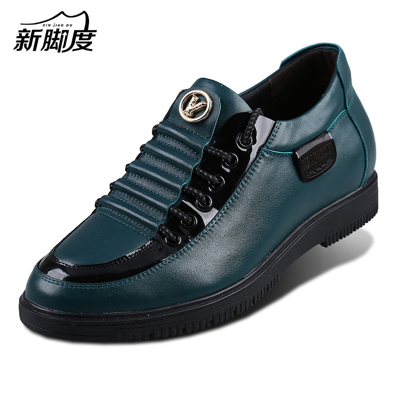X9023-1 Brand Men Casual Fashion Flat Height Increasing Elevator Taller Shoes Elevated 6.5 cm Black/Blue/Brown/Green Hot Sale 2 36 inches taller height increasing elevator shoes black blue red casual leather shoes soft sole soft surface driving shoes