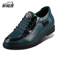 X9023 1 Brand Men Casual Fashion Flat Height Increasing Elevator Taller Shoes Elevated 6.5 cm Black/Blue/Brown/Green Hot Sale