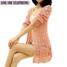 Women Knitted Cardigan Loose Pocket Hollow Long Sleeve (6 colors)