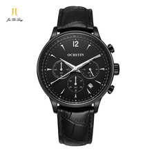 Hot Style Fashion Men Watch 2016 New Arrival Three Genuine Leather Starps Multifunction Leisure And Business