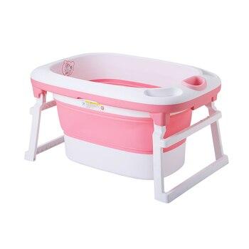 New Folding baby bath tub large newborn child bath barrel baby baby bath tub large can sit lying universal