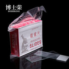 Biological glass slide consumíveis experimentais biológicos retangulares 50 unidades/pacote 2 pacotes frete grátis