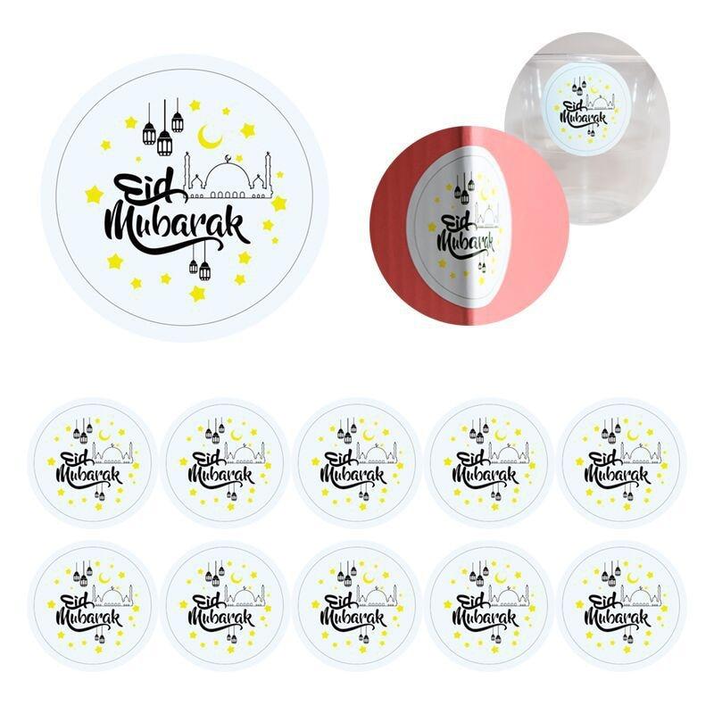 Chicinlife 1Set EID MUBARAK Balloon Banner Cookies Paper Gift Stickers Ramadan Muslim Festival Led Light Strip Party Decoration