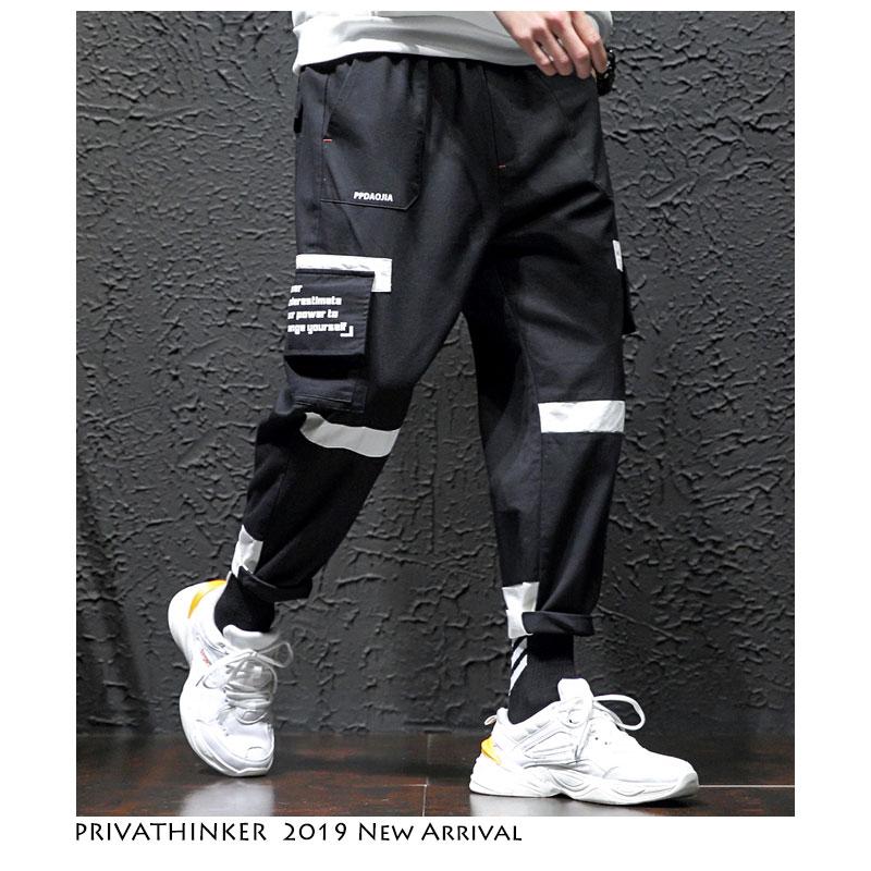 Privathinker Men Color Blcok Streetwear Cargo Pants 2019 Mens Hip Hp Joggers Pants Male Fashions Sweatpants Plus Size Overalls
