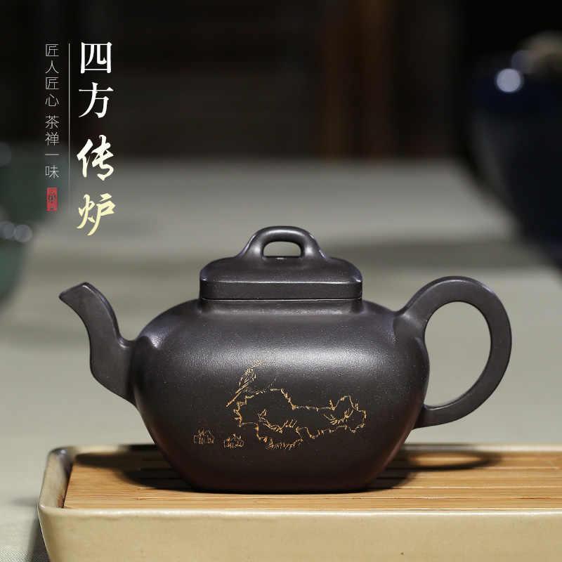 Исин фиолетовый песок чайник Li Xinsheng Sifang печь черный шлам 450cc