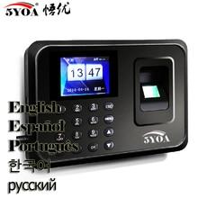 Biometric Fingerprint Time Attendance System Clock Recording Employee Digital Electronic English Portuguese Spain Reader Machine