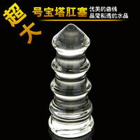 Huge Crystal Glass Dildos Anal Beads Butt Plug With 5 Beads Anal Toys For Women Men