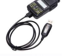 עבור baofeng Baofeng BFT1 אביזרים USB תכנות בכבלים + CD קושחה עבור Baofeng BFT1 מיני מכשיר הקשר BF-9100 Mobile Radio BFT1 (5)
