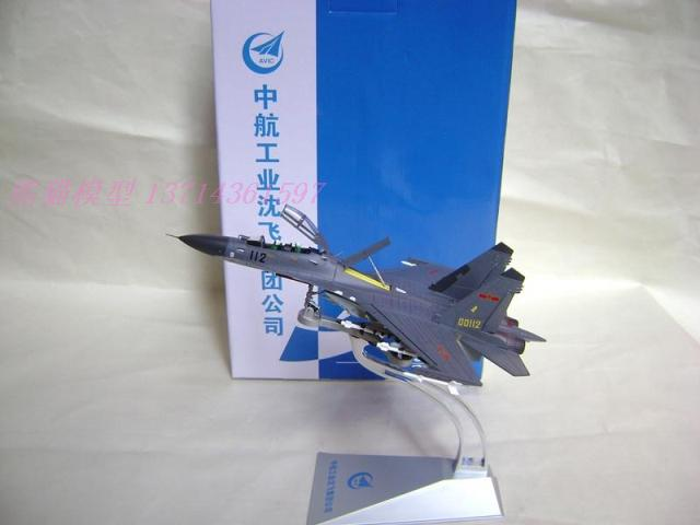 J-11 1:72 aircraft model two seater fighter J11B aircraft model J11BS/ model