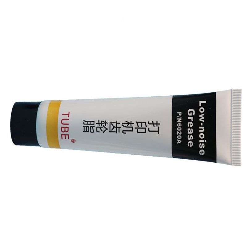 vilaxh Good lubrication effect Gear Grease For Epson/HP/Samsung/Lexmark/Brother Printer Reduce noise 50G