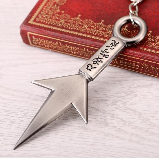 Naruto Cosplay Weapon Shuriken Keychain