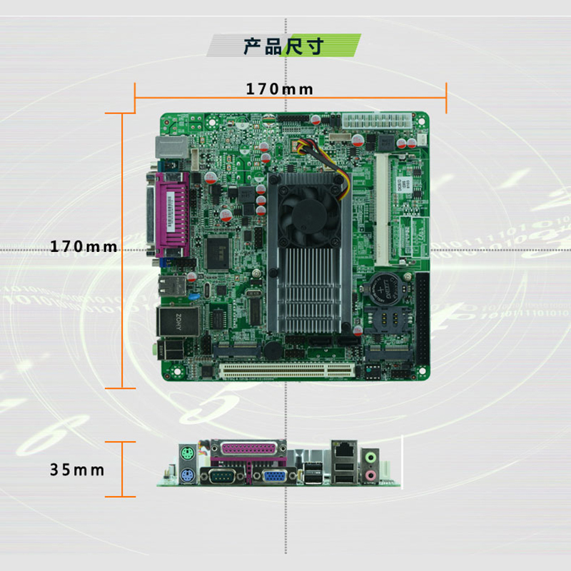 M58_A52ITX main board D525 Atom 2 serial port industrial control board Mini POS board