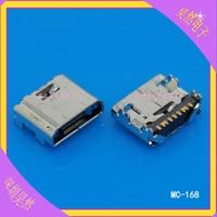 New Charge Socket Micro USB Jack for Samsung I9082 I879 I8552 I869 USB Charging Connector