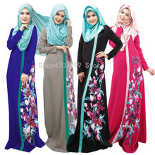 6c2ee416f9b77 Buy clothing muslims wear and get free shipping on AliExpress.com