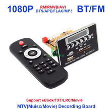 Декодер для аудио и видео 1080P, плата 24 бит/192 кГц USB MP3 DIY TV M TV BOX DST AC3 FLAC APE DVD SVCD декодер модуль BT FM AUX электронная книга