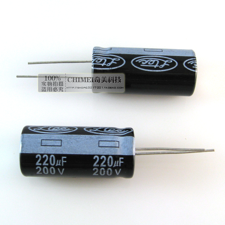 Electrolytic capacitor <font><b>220UF</b></font> <font><b>200V</b></font> Volume 18X25MM Capacitor 18 * 25 mm image
