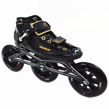Professional carbon patins Power skate 3x125mm wheel inline speed skates speed skating roller skates shoes C4