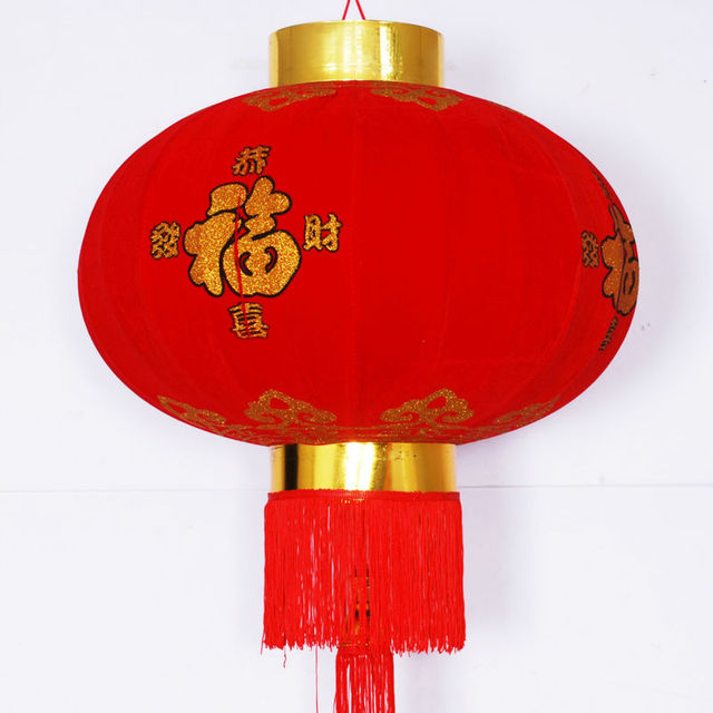 80 # flannel lantern Fu Zi festive lantern dragon and phoenix lanterns New Year Kung Hei Fat Choi lanterns