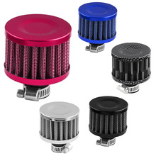 Universal 12mm Auto Vehicle Car Air Filter Cold Intake Turbo Vent Crankcase Breather Kits Engine Oil Induction