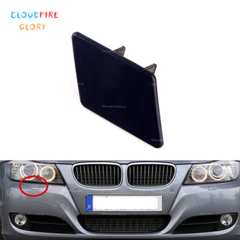 CloudFireGlory Front Right Bumper Headlight Washer Nozzle Cover Cap Random Color For BMW E90 E91 320i 325i 330i 328i 2009-2012 image
