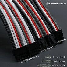FormulaMod Fm-CableKit-01, 18AWG наборы удлинительных кабелей, включая ATX 24Pin* 1 PCI-E 8PIN* 2 cpu 8PIN* 1 набор гребней