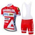 팀 2019 androni 사이클링 저지 20d 자전거 반바지 세트 ropa ciclismo mens 여름 빠른 드라이 프로 자전거 타기 maillot 바지 의류