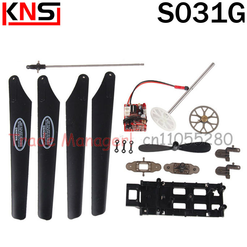 s031 helicopter parts with Free Shipping Syma S031g S031g Main Blades Gear Set Pcb Box Replacement  Plete Quick Wear Parts For S031 Rc Helicopter on 919270a together with 56h S031 Heli Red additionally 252005447842 together with 61cm 3channel Remote Control Radio R C Outdoor Helicopter SYMA S031G With Gyro Alloy Structure 14lights Charger 9380139 moreover Syma S031 11 Connect Buckle.