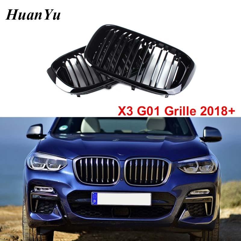 新しい X3 X4 G01 G02 レース Bmw ABS グロス/マットブラックフロントバンパー腎臓グリル xDrive30 X3 m40i 2018 2019