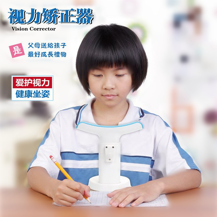 Kids Sitting Posture Corrector Visual Protector Posture Corrector For Students Correcting And Preventing Shortsightedness