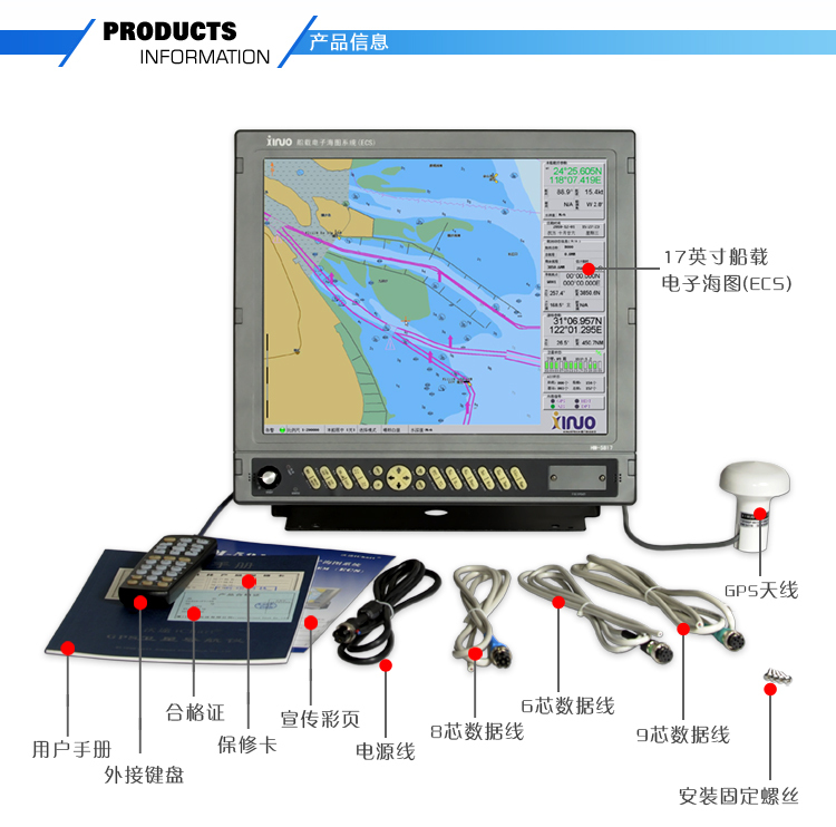 Has made china classification society ccs type approval  machine dual system charts also new authentic xiamen connaught hm shipboard electronic rh aliexpress