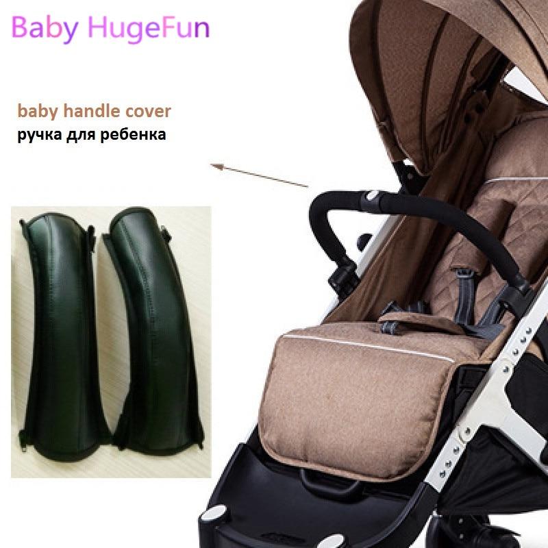 yoya plus YOYA PLUS Baby Stroller Armrest Pu დამცავი - ბავშვთა საქმიანობა და აქსესუარები - ფოტო 1
