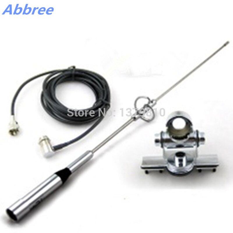 Abbree NL-770S Double Bande Antenne + RB-400 Antenne Mont Clip + 5 M Clip montage câble Pour Baofeng TYT QYT Baojie Mobile De Voiture Radio