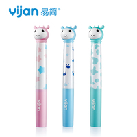 Music Sonic Electric Toothbrushes For Children 3 8 Years Old Washable Intelligent Timing Silicone Brush Head