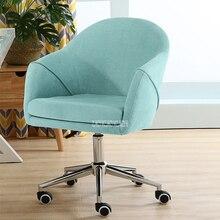 8035 офисное кресло короткое байковое подъемное кресло Высокая пружинная спинка Protogenesis губчатое компьютерное кресло домашнее вращающееся кресло