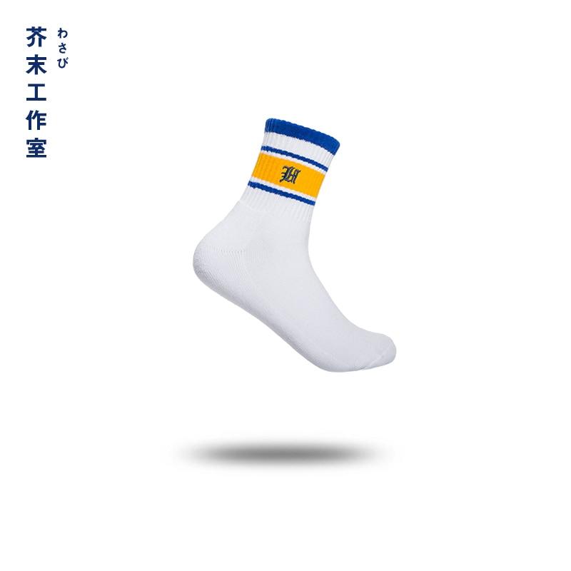 JIEMO Harajuku Socks Mens Hipster White Short Socks Crew Compresion Popular Skateboard Low Cotton Socks 901AI2017