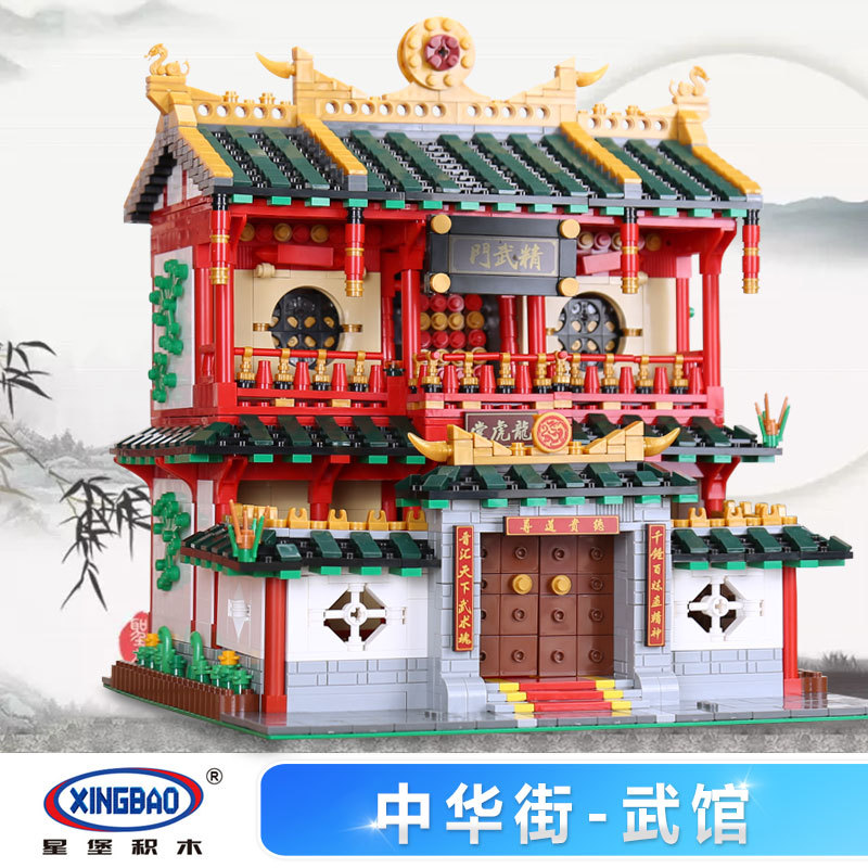 New XingBao 01004 2882Pcs Block Genuine Creative Building Series The Chinese Martial Arts Set Building Blocks Bricks Toys xingbao 01001 creative chinese style the chinese silk and satin store 2787pcs set educational building blocks bricks toys model