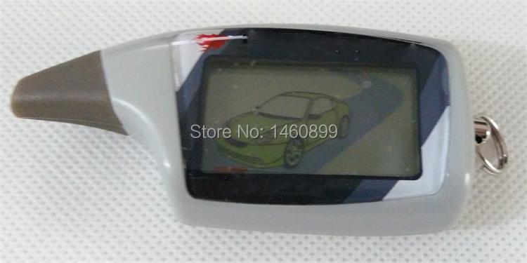 imágenes para LCD de Control Remoto Llavero con LOGO, para el Ruso 2 Vías Sistema de Alarma Del Coche de Seguridad Del Vehículo Scher Khan M5, scher-khan Magicar 5