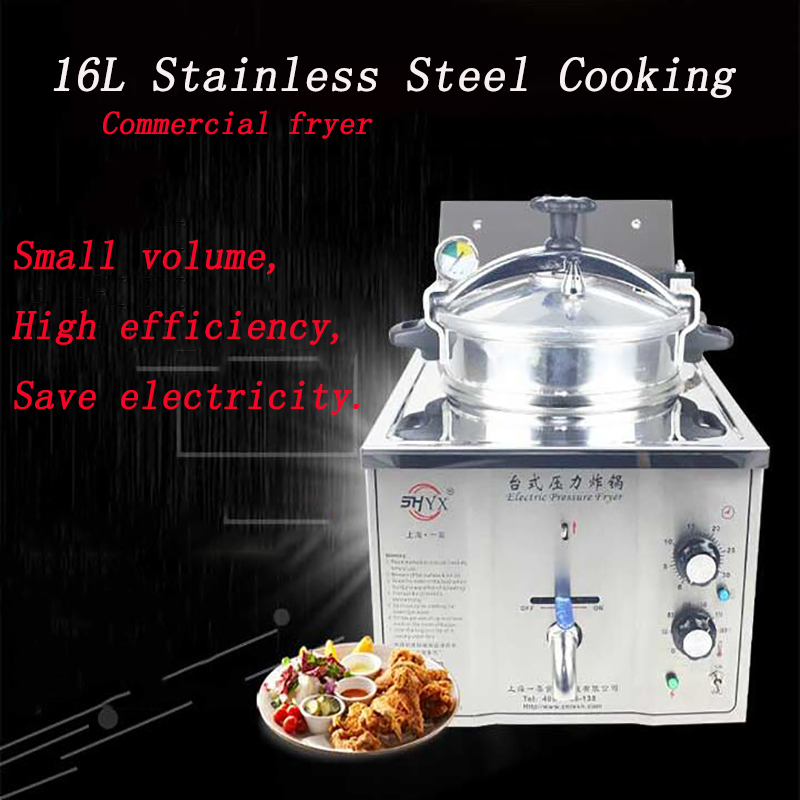 Free Shipping 16L Commercial Stainless Steel electric Deep Fryer for Churros French Fries Chicken Twister Spiral Tornado Potato 220v 2 6l electric deep fryer household air fryer oil free and smokeless intelligent french fries machine
