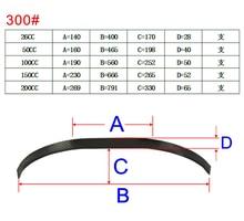 цены Extra 300 Series 3K Carbon Fiber Landing Gear For 26cc 50cc 100cc 150cc 200cc RC Airplane Model