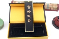 Super Fine Oil Soot Chinese Ink Stick Original Hukaiwen baohanningxiang Calligraphy Painting Japanese Sumi e Tool