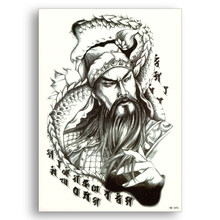 Guan Yu Portrait Fake tattoos Waterproof Temporary Stickers Disposable Water Transfer Men Women Cool Body Art Leg Arm Decals(China)