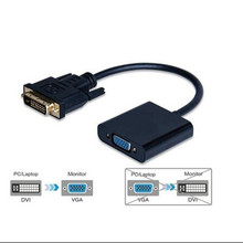 LBSC DVI to VGA Adapter DVI 24+1 DVI-D Male to VGA Female Cable Adapter Converter for Display Card PC
