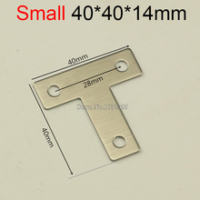 DHL Free Shipping 500PCS/LOT 40*40mm Stainless Steel T Shape Corner Brackets Frame Board Support Furniture Hardware