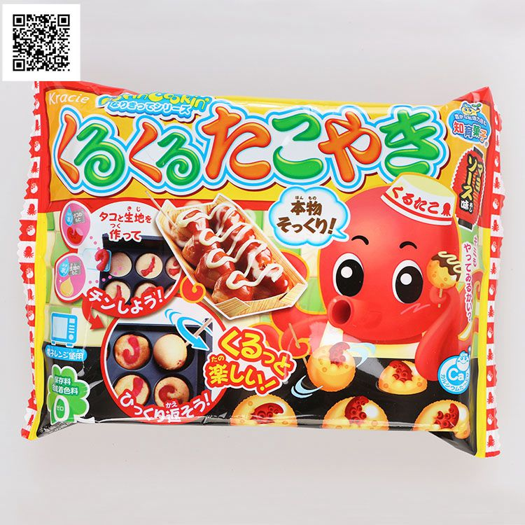 New Popin Cookin Fish Cakes Swatting Balls Cake.Kracie Happy Kitchen Japanese Kitchen Toy Pretend Toys