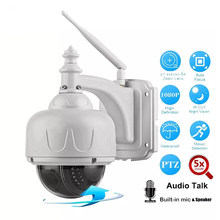 2.0MP 5X Optical Zoom Wifi IP Camera 1080P Outdoor Waterproof CCTV PTZ Camera 360° Mobile Remote View Video Surveillance System(China)