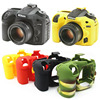Soft Silicone Rubber Camera Protective Body Cover Case Skin For Nikon D750 D5500 D7200 D7100 Camera
