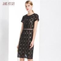 Jane Story 2018 Summer Women Dress Short Sleeve O Neck Geometric Pattern Lace Dresses Pencil Dress Hollow Out Elegant Lady Dress