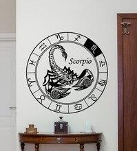 New arrival Scorpio Wall Decal Astrology Horoscope Vinyl Sticker Art Design Decor Kids  Room Bedroom