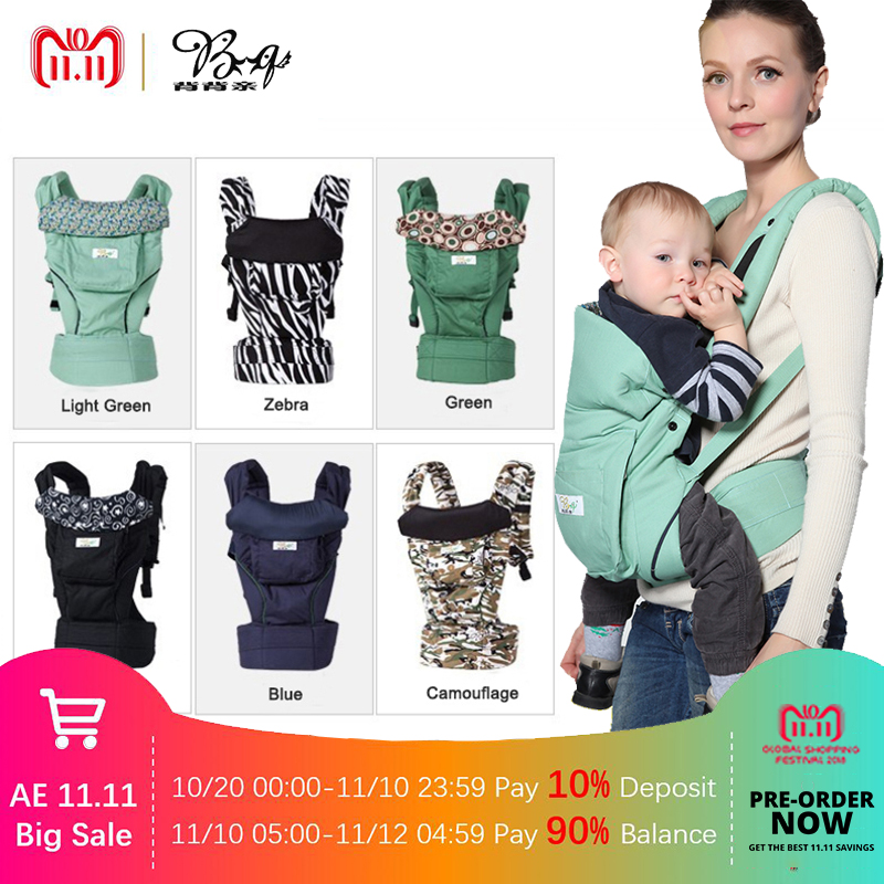 Bq (beibeiqin) High Quality Baby Carrier/Infant Carrier Backpack Kid Carriage Toddler Sling Wrap/Baby Suspenders/Baby Care -48 baby carrier ergonomic re hold infant backpack carriers for baby care toddler sling kangaroo baby suspenders