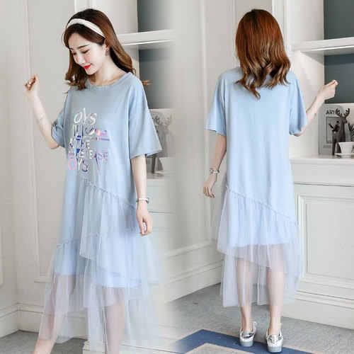 Летняя новая красочная рельефная сетчатая свободная удобная юбка для беременных женщин
